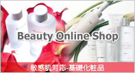 Dr.MANO Beauty Online Shop